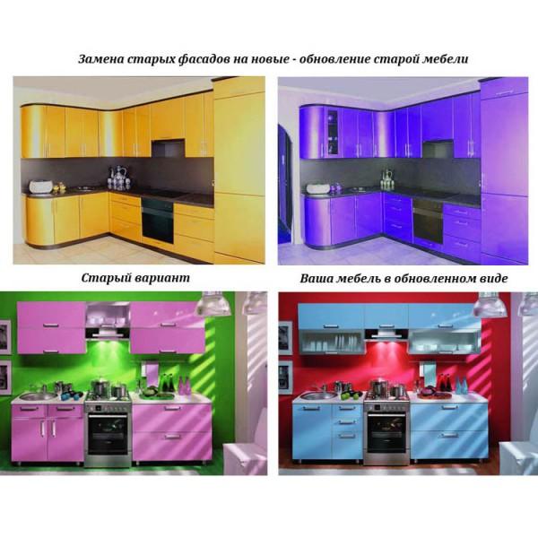 Замена фасадов кухонного гарнитура