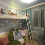 В голубой комнате