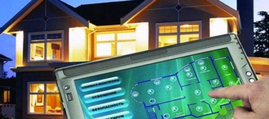 Новые технологии для дома упрощающие жизнь