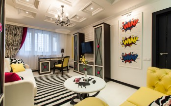 Фото оформления гостиной комнаты в современном стиле
