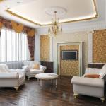 Светлая мебель и темные шторы