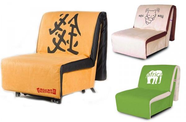 Современное кресло-кровать с ортопедическим матрасом для детей