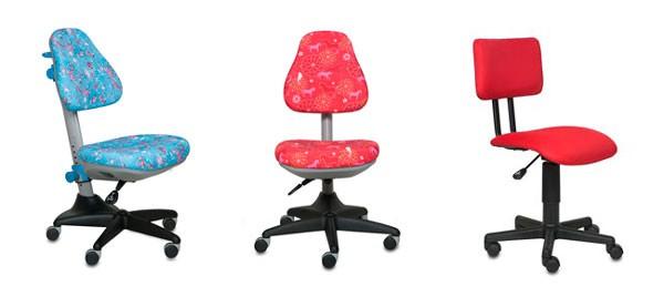 Детское компьютерное кресло бюрократ