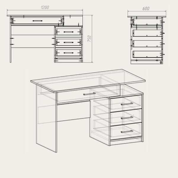 Стол письменный с выдвижными ящиками - чертеж. - скачать
