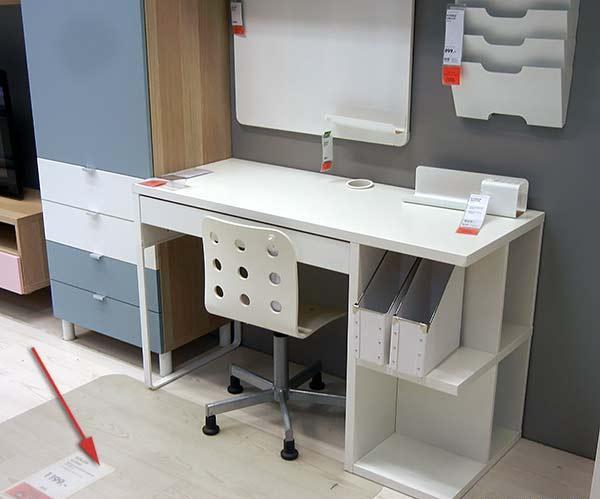 прозрачный защитный коврик под компьютерное кресло от ИКЕА