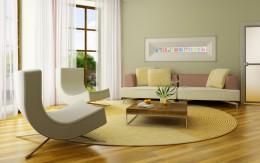 Кресла для отдыха небольших размеров, а также просторные и узкие модели