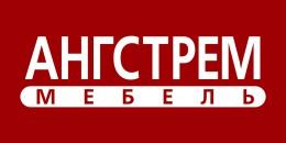 «Ангстрем Мебель» (angstrem-mebel.ru) – экологичная превосходная мебель для Вашего дома