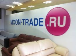 MOON TRADE.ru – «живая» мягкая мебель и прекрасная корпусная
