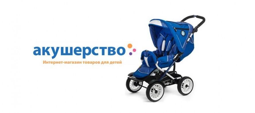 Магазин детской мебели и аксессуаров akusherstvo.ru