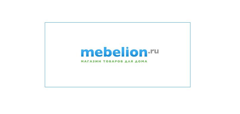 Mebelion.ru – все, что нужно для дома и рабочего офиса