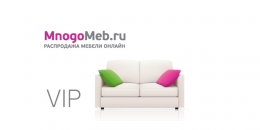 MhogoMeb.ru – безграничный выбор мебели для дома, офиса  и дачи