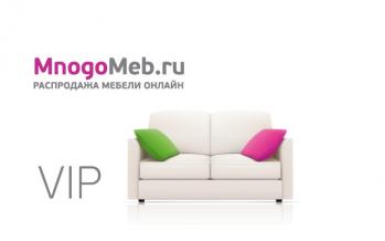 Магазин мебели MnogoMeb.ru