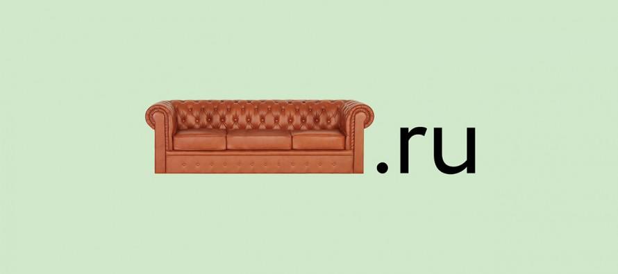 диван ру магазин мебели