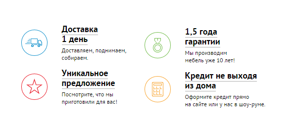 homeme.ru бонусы магазина