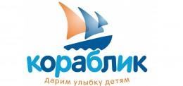 «Кораблик» (korablik.ru) – остров сказочных сокровищ в море детских товаров