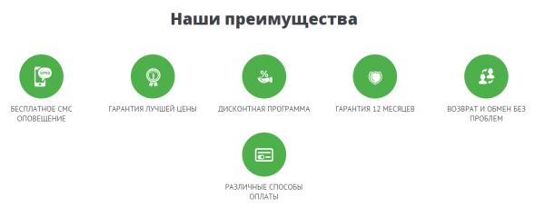 lifemebel.ru преимущества магазина