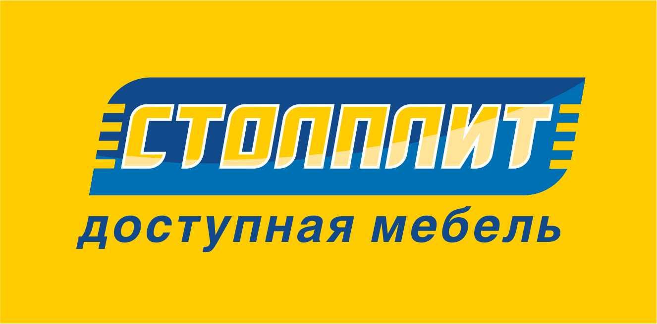 «Столплит» (stolplit.ru) – удобная, практичная и разнообразная мебель для дома